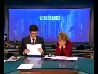 Ляпы в прямом эфире Новости РОССИЯ