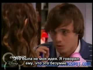 Джейк и Блейк 1 сезон 2 серия русские субтитры