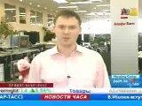 РБК ТВ Альфа Банк в прямом эфире