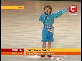 «Україна має талант». Звезды и их поклонники