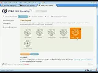 WEBO Site SpeedUp: data:URI mhtml