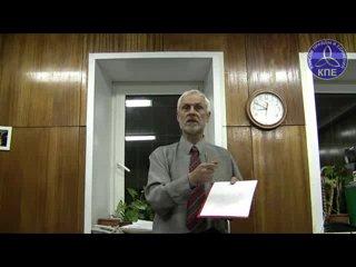 Народное мировоззрение (ЛЮБКИ). Часть 2. 03.03.2010