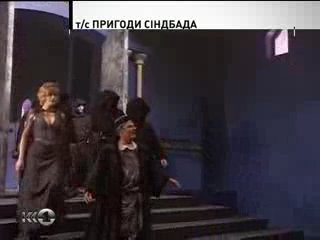 Приключения Синбада 2 сезон 12 серия