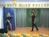 Мисс МосАП Россия 2009 - Мельник Юлия