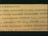 Загадка Циолковского