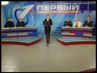 политическое ток шоу