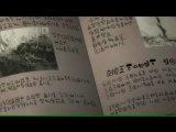 Разрушение мира / World Destruction 9 серия(CUBA77)