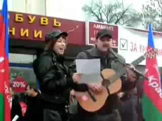 Альтернативный гимн Краснодара