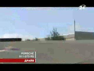 Porsche 911 GT3 RS (www.24tv.com.ua)