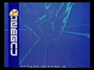 Беседы С.С.Коновалова с телезрителями на канале СТС. (№1)