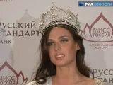 Мисс Россия 2010 - Ирина Антоненко