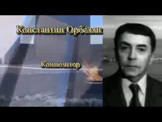 Знаменитые армяне мира часть2