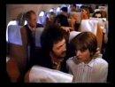 Безумный рейс / 1992