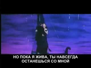 Шах и Джухи(клип на песню из титаника)с переводом