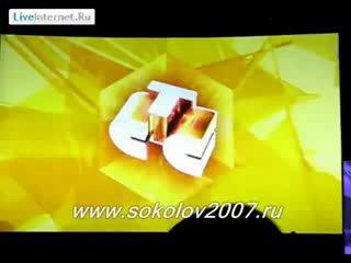 Отрывок из немецкого сериала