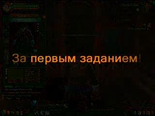 Leonidas Обзор игры Аллоды Онлайн