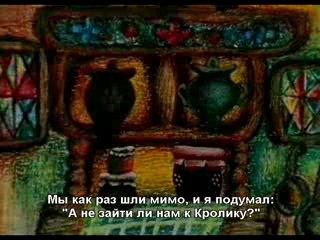 Winnie the Pooh - 2 (советские мультфильмы на английском)