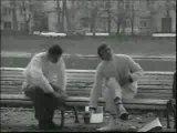 НГУ - 12 (2) - 1991 г. - Выездной конкурс (Следствие по делу Берлиоза)