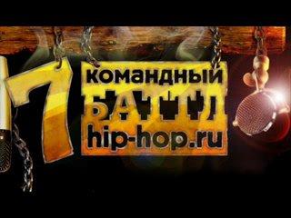 GazКвас (Agassi, Pel-Yo, Vassily Ivanych) - Новый год на районе