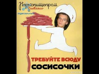 Никита Литвенков