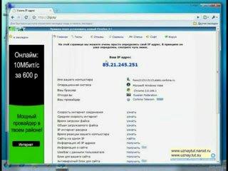 Windows 7 Сетевые настройки