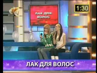Хорошие шутки - Женя Васнецова(Дарья Мельникова)