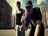 Trebal (GLSS) feat Рома Жиган - Наше Движение