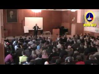 Профессор В.Г. Жданов на концептуальном семинаре в Москве (полная версия)