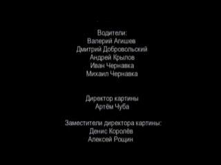 Бальзаковский возраст или все мужики сво 3 сезон 3 и 4 серии