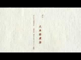 【MAD】Sayonara Zetsubou Sensei OP Remix