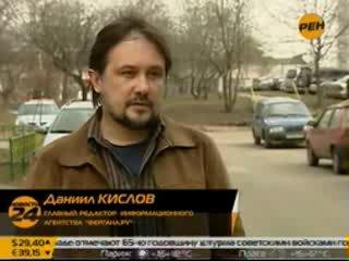 Рен ТВ. Киргизии грозит гражданская война
