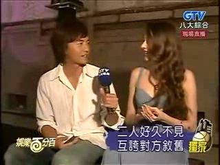 Larisa (Reisha) Joe Chen -Я люблю тебя