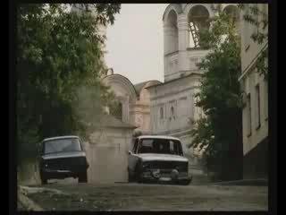 Сцена погони из фильма