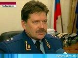 Суд Хабаровска отпустил педофила