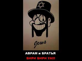 СКАЧАТЬ МИНИ-АЛЬБОМ АВРАМ И БРАТЬЯ - БИРИ БИРИ УА 2010!!!