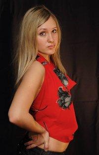 Ирина Квиткина
