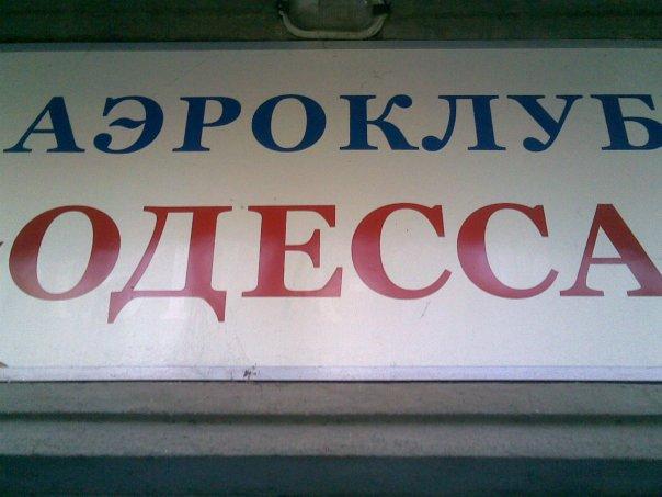 http://cs1233.vkontakte.ru/u6503587/15205403/x_29a00a79.jpg