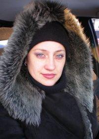 Инна Рау, Шахтинск