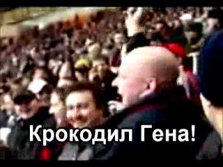 Речёвка ЦСКА - Лысый заряжает бомбу!))