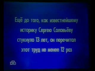 Богловский - Шамеева - Орлик