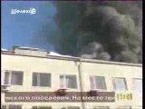 Взрыв на ПМ(тк ШЕЛЕХОВТВ)