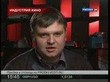 «Индустрия кино» о первом российском 3D-мультфильме