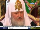 Патриарх Кирилл: о любви и смерти, о молодежи и святости, о войне и молитве