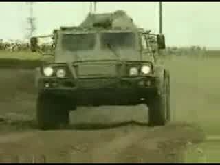 Многоцелевая платформа ГАЗ-3937