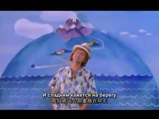 Леонид Агутин Каникулы любви