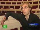 Анна Болейн в Эрмитажном театре. 28.08.2007 НТВ