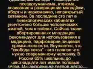 Секс.в.России.(Смотреть всем девушкам).(Жданов.В.Г.) документальный 2006 2007 2008 2009 2010 2011 2012 www.allhimik.ru.avi