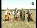 Козацькі забави - Любо братці жить!