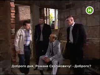 Смальков Двойной шантаж 3 серия