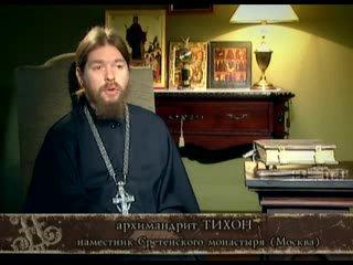 Николай II. Сорванный триумф (документально-публицистический фильм)
